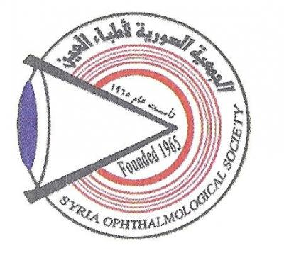 the Syrian Ophthalmology Society  meeting 2017
